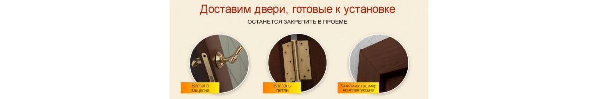 Двери в блоке